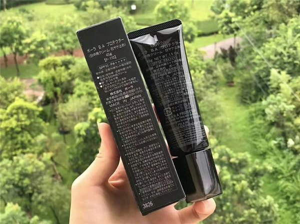 Tubo blando negro vacío Pola de 45 g para cosméticos Empaquetado de loción Botellas de plástico crema para el cuidado facial Esencia esencial.