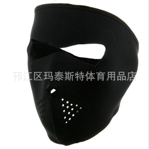 Bicycle Full Face Mask Black Skiing Hiking Mountain Road Bike Polyester Mask Creative Anti Wear Portable Cycling Supplies 7mt jj