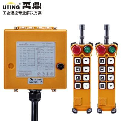 F26-A3 (comprend 2 émetteurs et 1 récepteur) / Télécommande de grue / télécommande sans fil / Uting