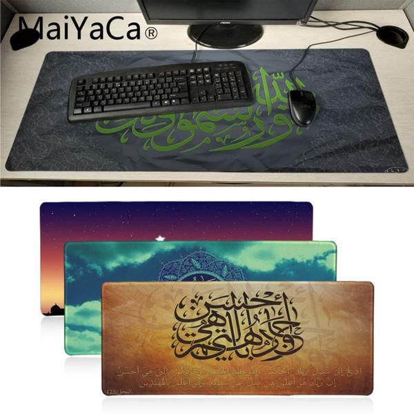 Großhandel Maiyaca Arabisch Koran Islamischen Zitate Muslim Rubber Mauspad Pad Tastaturmatte Schreibtisch Computer Tablet Spiel Gaming Mauspad Von
