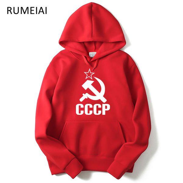 RUMEIAI Männer Hoodies Einzigartige CCCP Russische UDSSR Sowjetunion Druck Mit Kapuze Herren Jacke Marke Sweatshirt Lässige Trainingsanzüge Masculino