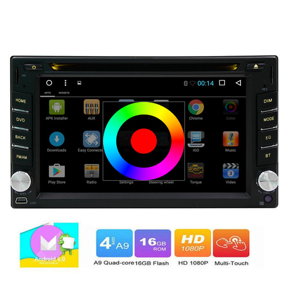 EinCar Android Marshmallow System 2 Din Car dvd Stereo Multi-Touch Screen GPS Navigation System 6.2'' Display Car DVD Player AM/FM Radio