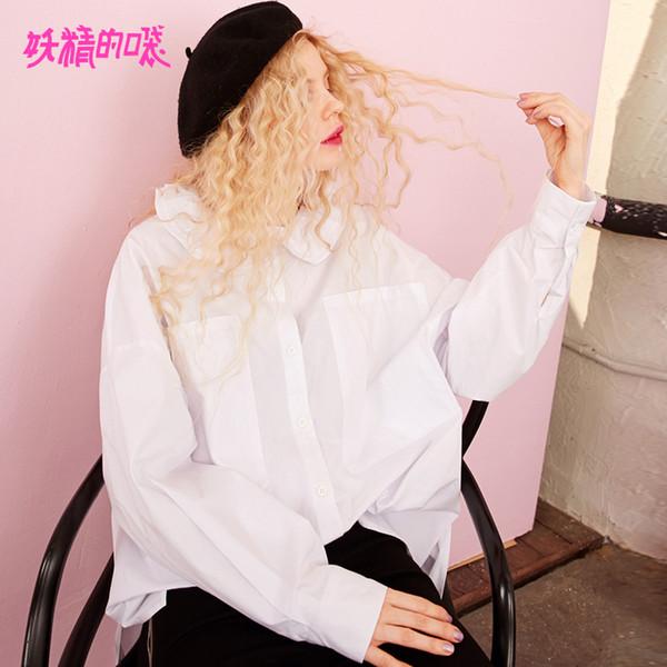 ELF SACK Outono Nova Mulher Camisas de Algodão Casuais de Manga Longa Mulheres Camisas Brancas Sólida Gola Quadrada Borboleta Manga Femme Blusa