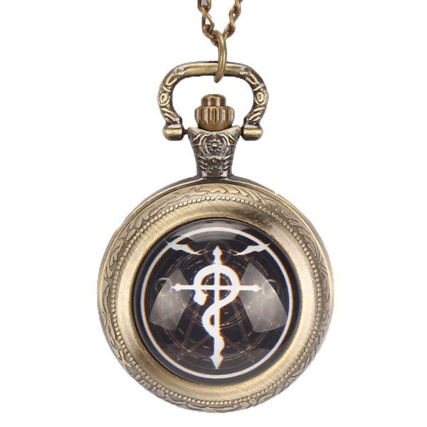 Vintage Reloj De Bolsillo Bronze Quartz Retro Pocket Watch Vintage With Necklace Chain Steampunk Fob Watches Men Gifts