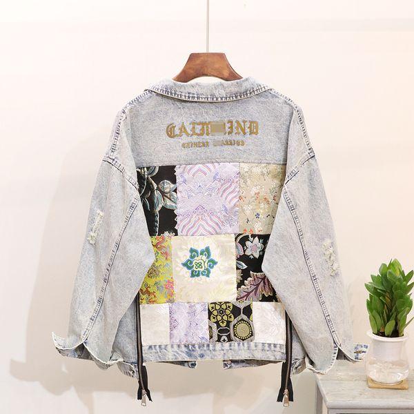 2018 otoño moda mujer impresión bordado parcheado floral Zipper Agujero Denim chaqueta mujer suelta Jeans chaqueta Casual Outwear