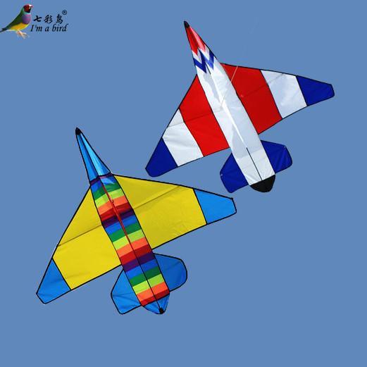 Бесплатная доставка на открытом воздухе весело спорта новый самолет кайт / двухцветный истребитель с ручкой и линии хороший полет для детей