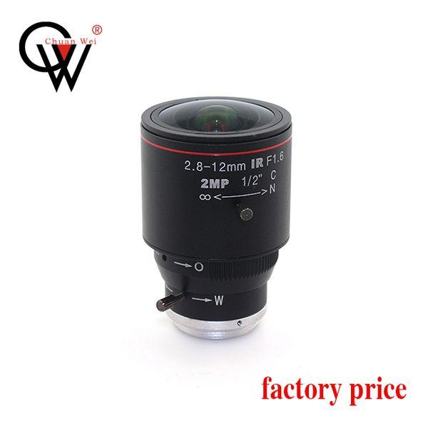 """CW Security& Surbeillance CCTV Varifocal lens 2.8-12mm F1.6 10.8-31.2degree 1/2"""" 2MP CS Mount Manual Iris"""