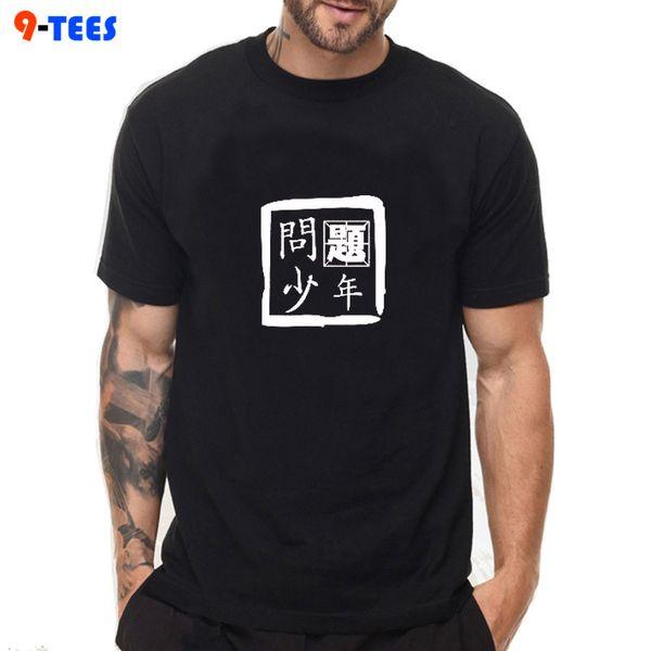 Sommer Heißer Verkauf New Tee Problem Teenager Print Männer Swag T-Shirt Top Qualität Baumwolle Rundhals Tops Hip Hop Kurzarm T-shirt