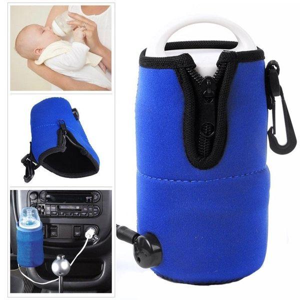 Neue Produkt 12 V Tragbare DC Auto Baby Flaschenwärmer Heizung Abdeckung Tragbare Lebensmittel Milch Travel Cup Covers