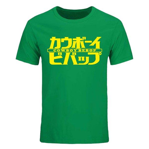 Verde+Amarelo