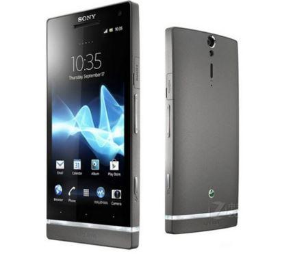 "Refurbished Original Unlock Cell phone Sony Xperia S Sony LT26i LT26 4.3"" Capacitive Touch Screen 3G GPS WIFI 12MP 1G/32GB"