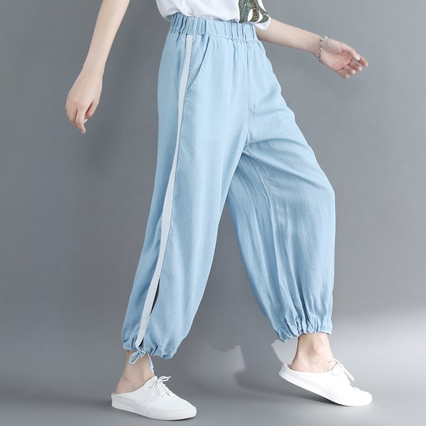 Hot Pants Fat Mm Thin Cotton Jeans 2018 Spring Summer Loose Pocket Elastic Casual Women Trousers Lacing Cuff Sky Blue