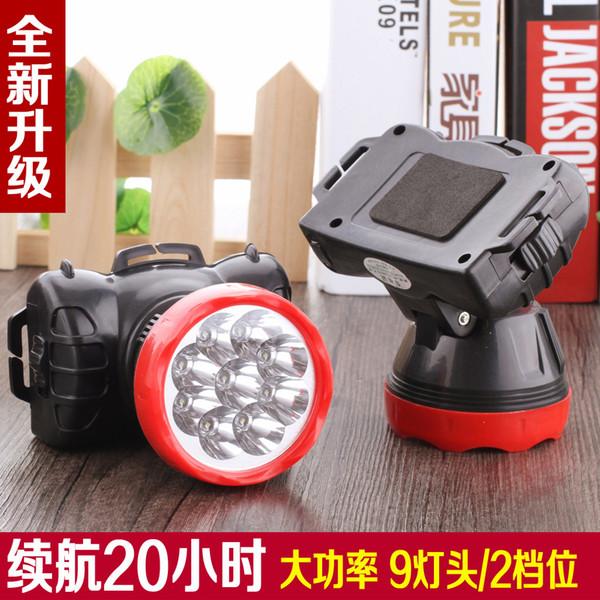 Grande faro da 9 LED 2 fari potenti con lampada miniera ricaricabile di grande capacità