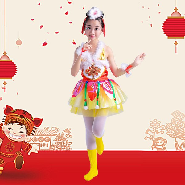 2019 Christmas Dance Costume For Children Festival Performance Clothing China National Dance Clothes Kindergarten Performance Clothes From Tielian