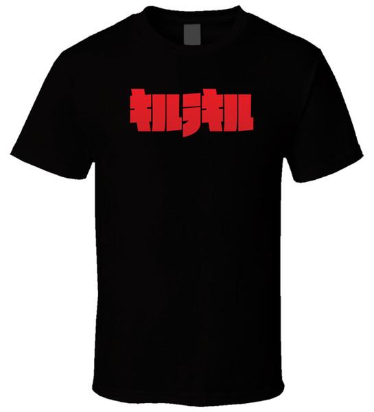 Kill La Kill Logo 2 Black T Shirt summer Hot Sale ,New Tee Print ,Men T-Shirt Top ,