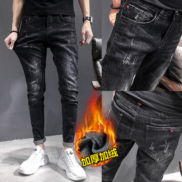 2018 Hot New Men's Big Fashion Quality Plus Velvet Shop Main Wind Original Casual Feet Pants Men's Trousers Korean Jeans Tide