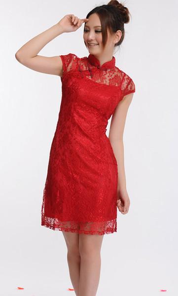 1 pçs / lote frete grátis rendas cheongsam verão de manga curta preto vermelho cheongsam vestido rosa