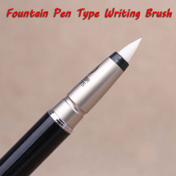 Fountain pen type writing brush full metal chinese calligraphy brush pen for signature Drawing art supplies Stationery 1022