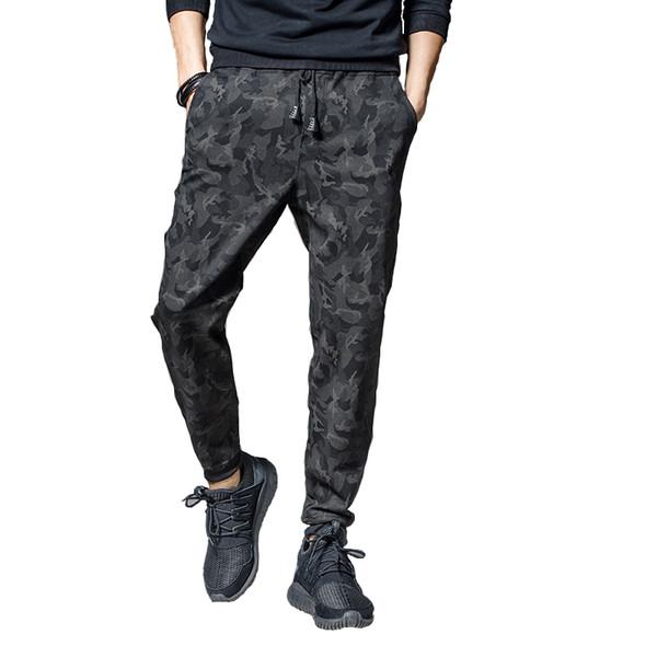 Großhandel Männer Pluderhosen Jogginghose 2018 Männertaschen Hosen Lässige Herren Camouflage Hosen Track Asian Größe M 4XL Von Duanhu, $34.81 Auf