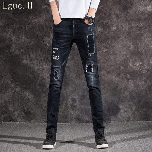 Lguc.H 2018 Mens Ripped Jeans Spring Casual Washed Hole Patch Slim Cotton Fashion Jeans Pencil Pants Small Feet Cowboy Trousers