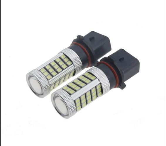 PSx26W psx24W PX15D P13W 63SMD 30W 12V 800LM High power Auto led Brake bulbs Reversing light tail lamp fog light