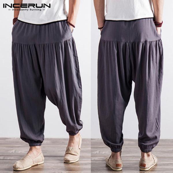 pipigo Boys Drawstring Jeans Cute Stretchy Trousers Denim Pants