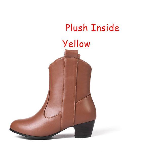 Plush Inside yellow