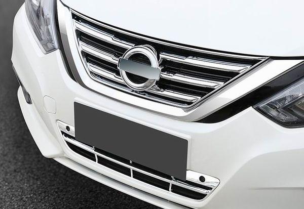 Grade cromada ABS para 2016 Nissan Teana 2017 Altima grade inferior