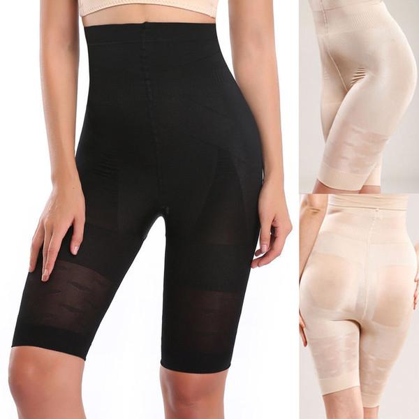 Miss Moly Women '; S Pantalones de faja con control de barriga Pantalones cortos de cintura alta Cuerpo delgado Levantamiento de pierna Panty Underbust Tamaño S -3xl