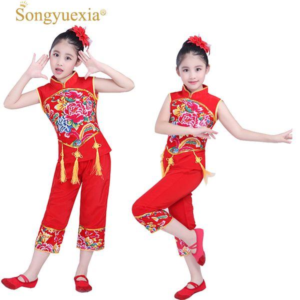 Songyuexia Chinês Traje de Dança Folclórica Crianças Han Étnica Nacional Roupas de Dança Crianças Meninas Clássica