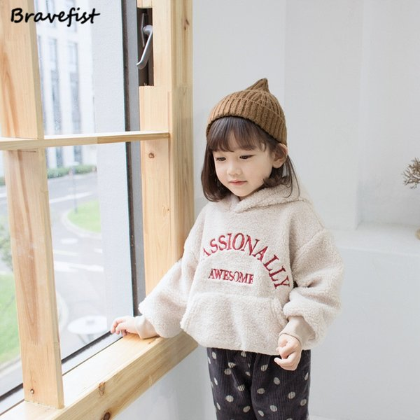 Winter Lamb Cashmere Baby Boys Girls Hoodies Warm Long Sleeve Letters Embroidery Hooded Children Clothes Infant Sweatshirts Tees