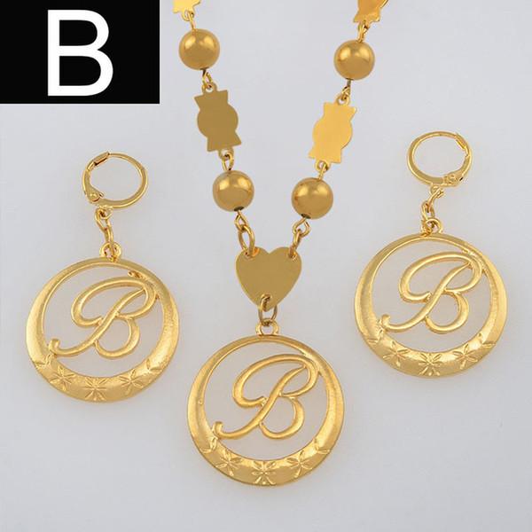 편지 B 선택 60cm