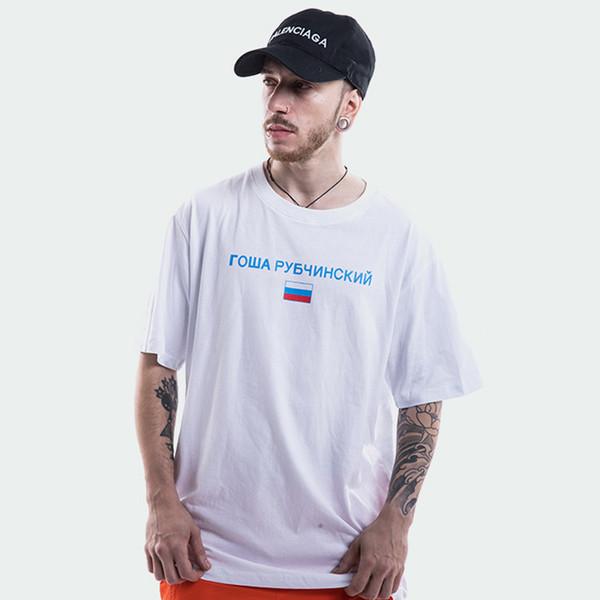 Gosha Rubchinskiy Flag Logo T-shirt Men Women Shirt Long Sleeve Sweatshirt Loose