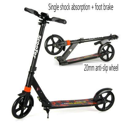 Портативные складные самокаты для взрослых вольная педаль большого круглого двухколесного городского кампуса скутера детская развлекательная машина