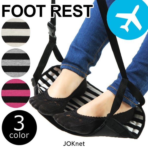 Portable Travel Feet Hammock Airplane Flight Train Home Leisure Dest Adjustable Stand Foot Rest Feet Travelling Accessories