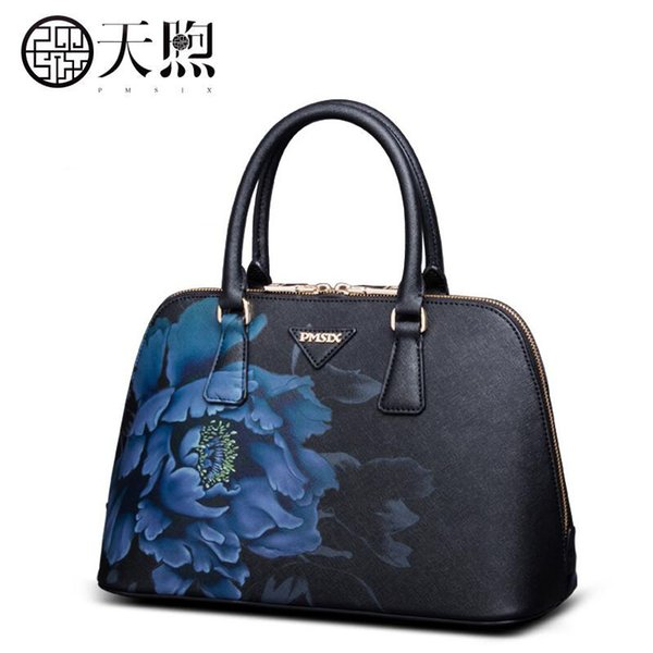 2017 New quality leather bag fashion bags handbags women famous s Embossed shell bag women handbag shoulder messenger