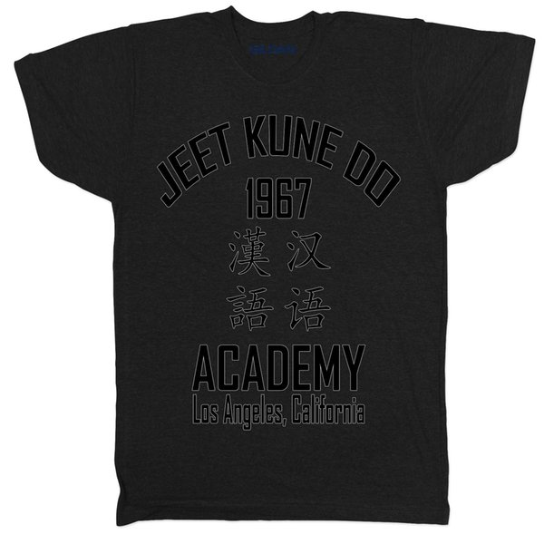 Trust Me I Know Martial Arts Ladies Fitted Black T-Shirt MMA UFC ALL SIZES