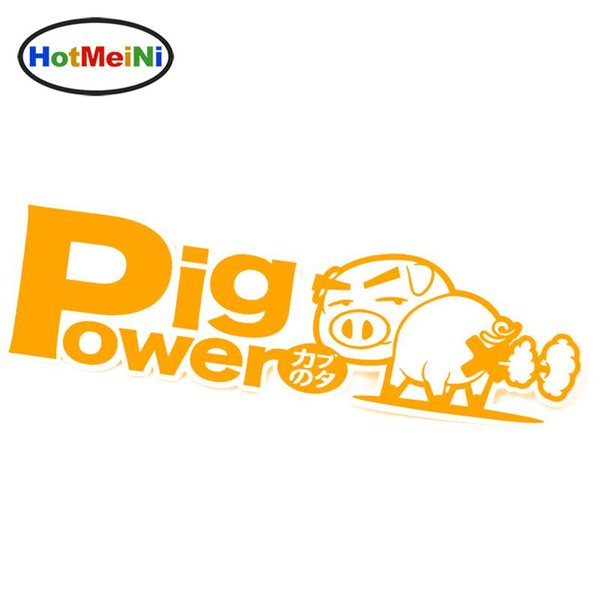 Wholesale Car Styling Pig Power Inside Blow Out JDM Decals Racing Emblems Fart Funny Cute Car Stickers