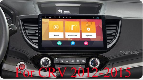 Android 8.1 Car DVD for Honda Crv 2012 2013 2014 2015 GPS radio video Multimedia player Capacitive IPS Screen Wifi USB