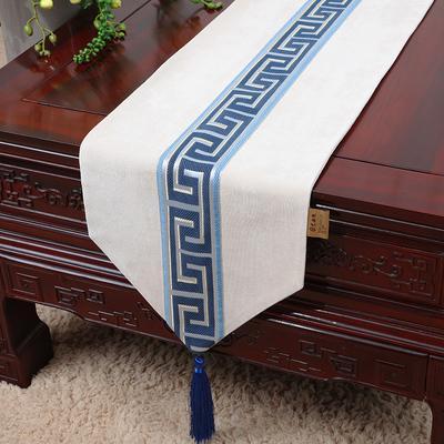 grille bleue blanche 150 x 33 cm