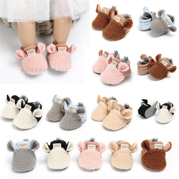 Compre Zapatillas Infantiles Adorables Para Niños Pequeñas ...