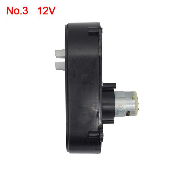 No.3 12V