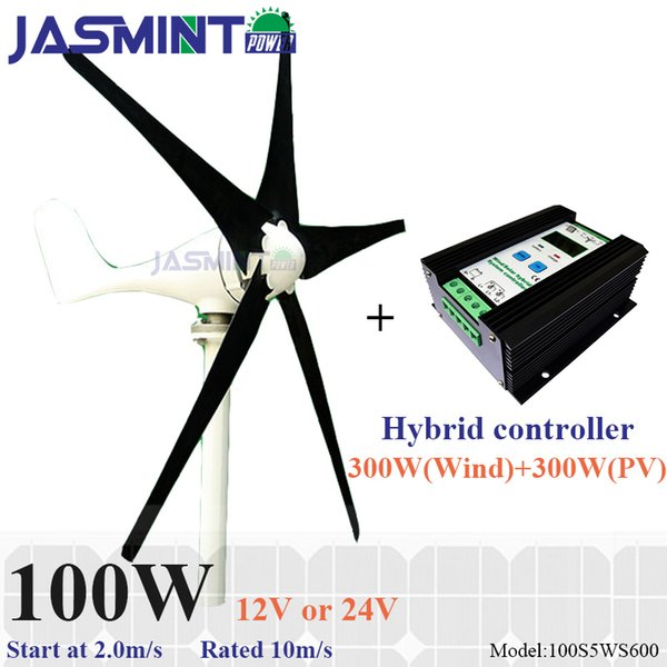 100W 5baldes 12/24V AC wind turbine generator low start up wind generator with 300W solar 300W wind hybrid controller
