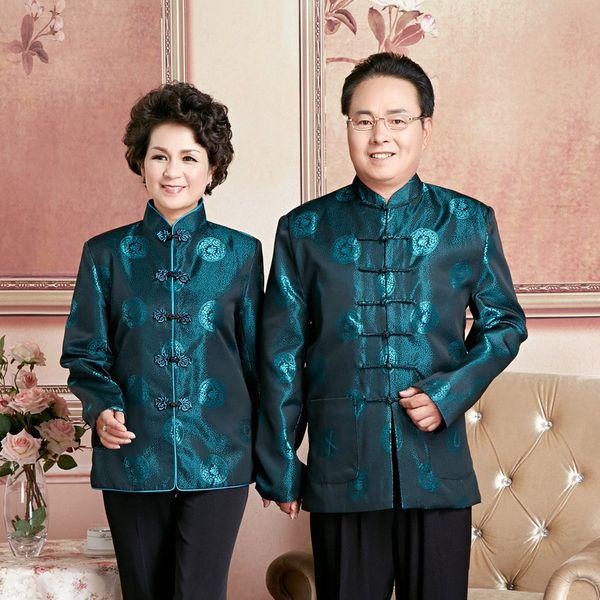 Fall Winter New Chinese Traditional Woman&Men Long Sleeve Jacket Coat China Lovers Dress Longevity Wedding Birthday Clothings