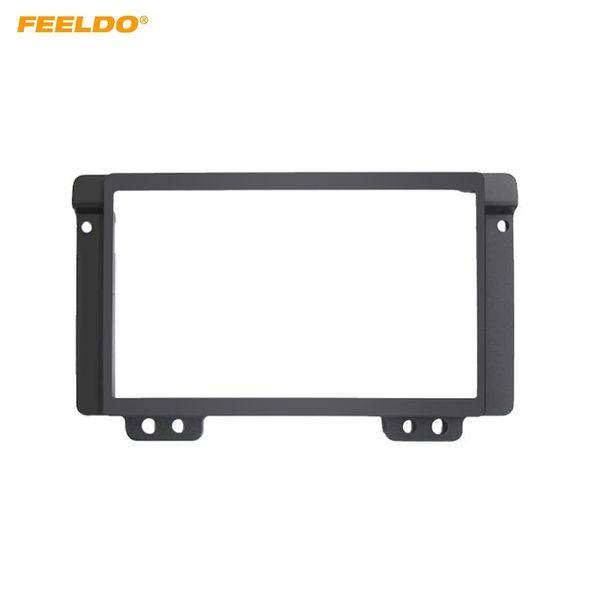 FEELDO 2DIN Car Stereo Radio Fascia Plate Panel Frame for Land Rover Discovery CD/DVD Radio Panel Dashboard Frame Trim Mount Kit #5259