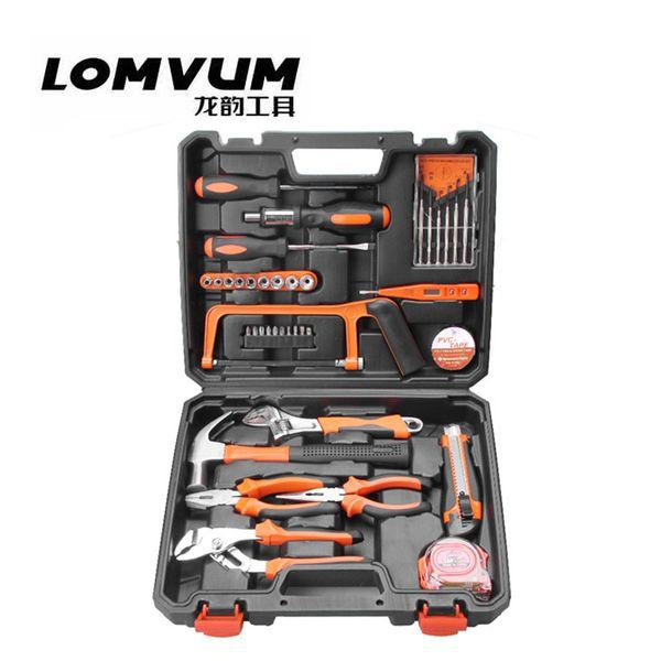 39pcs/set Hand Tools Set for Car Repair Wrench screwdriver hammer knife tape measure saw Set Socket pliers Set Mechanic Tools