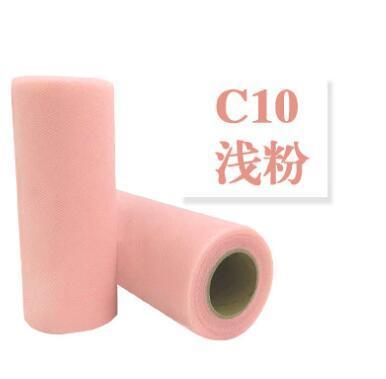 PinkC010