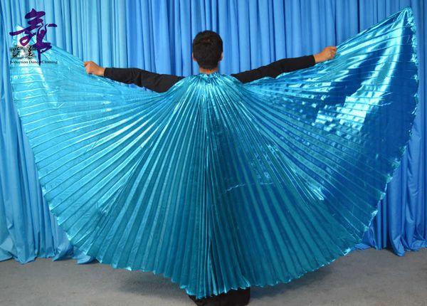 türkis Flügel