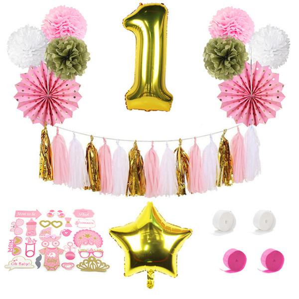 18pcs Pink & Blue Birthday Party Decoration Set Baby Girl Boy Photo Props Foil Balloons Tassel Garland Paper fans Tissue Pompoms Flower