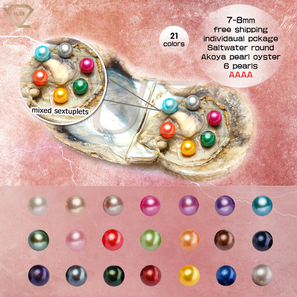 Akoya Oyster with pearl,7-8mm Round AAAA Pearl in Oyster,Saltwater Pearl Oyster Akoya Pearl Oyster Color 20#